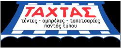 ΤΕΝΤΕΣ ΤΑΧΤΑΣ ΣΥΡΟ ΜΥΚΟΝΟ
